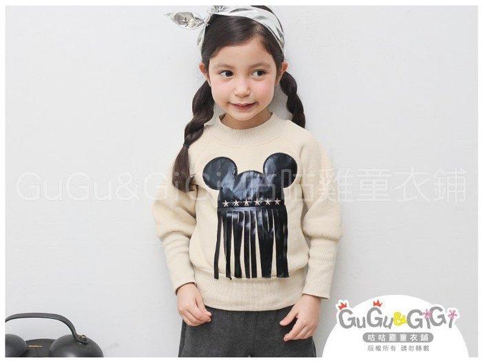 【RG5123001】秋冬款~星星老鼠頭流蘇刷毛米杏色上衣(中大童)$188