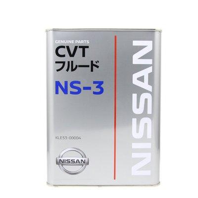 嘉油站〞日本原廠 日產 NISSAN CVTF NS-3 NS3 無段自動變速箱專用油 (注意CVTF車種不適用)