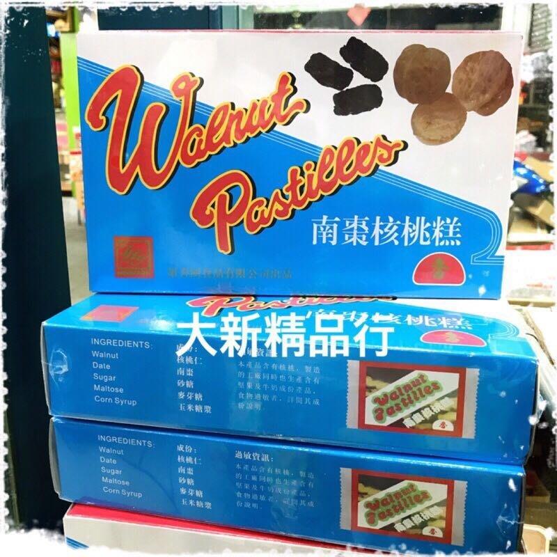 [三鳳中街] 核桃糕 香港名產 甜香園 南棗核桃糕 盒裝 (1070公克) 新到貨