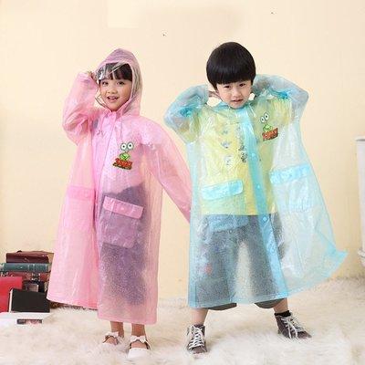 雜貨小鋪 兒童雨衣男童女童幼兒園寶寶小學生小孩4-6-10透明雨衣