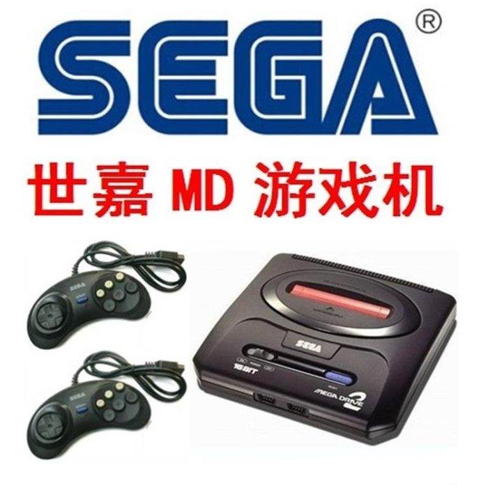 世嘉游戲機世嘉2代游戲機 16位MD游戲機 黑卡游戲機80後懷舊