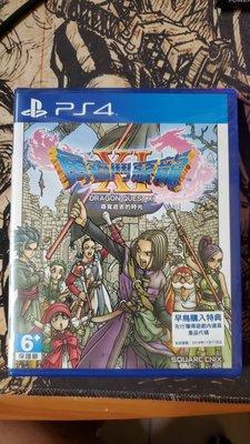 =翔-個人拍賣=PS4 勇者鬥惡龍11 尋覓逝去的時光 中文版 二手 九成新