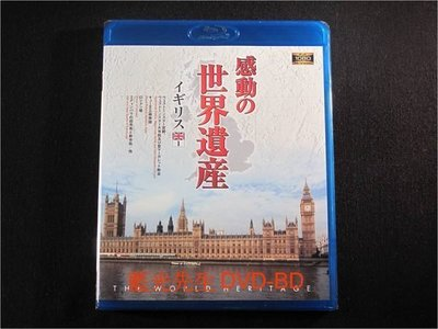 [藍光BD] - 感動的世界遺產 : 英國篇1 The World Heritage : United Kingdom - 人生中必訪景點
