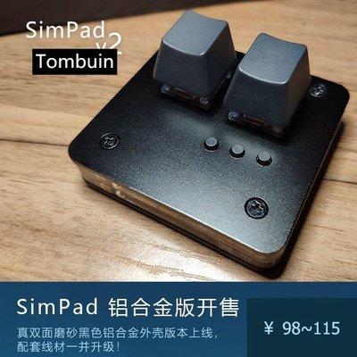 新品~特價促銷~現貨~SimPad v2 - osu! OSU 鍵盤 觸盤 機械 音游 復讀kdne10613