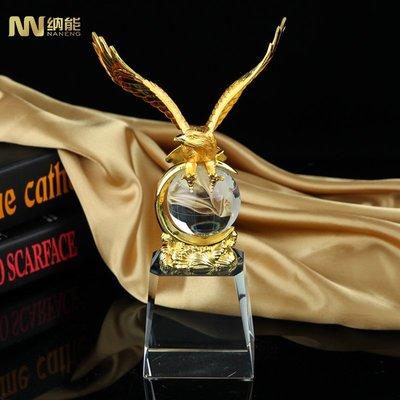 預購款-金屬老鷹獎杯定制現貨頒獎比賽獎品退伍禮品水晶獎杯年會企業員工