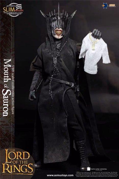 Asmus Toys LOTR009S 1/6 魔戒 索倫之嘴 再版 可動人偶
