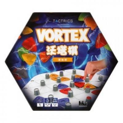 【陽光桌遊】沃塔棋 Vortex 簡體中文版 正版遊戲 滿千免運