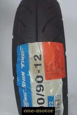 新北市泰山區《one-motor》  正新 輪胎 外胎 C922 90/90-12 JOG CIAO MII 110