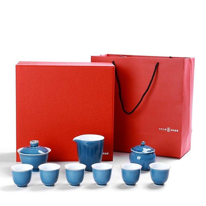 旅行茶具 茶具組 閨蜜快客杯一壺六杯帶茶葉罐便攜禮盒禮品茶具