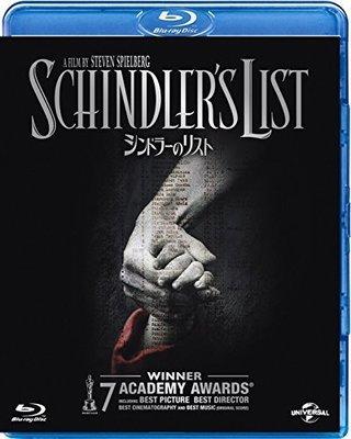 毛毛小舖--藍光BD 辛德勒的名單 20週年限定版(中文字幕) Schindler's List 連恩尼遜