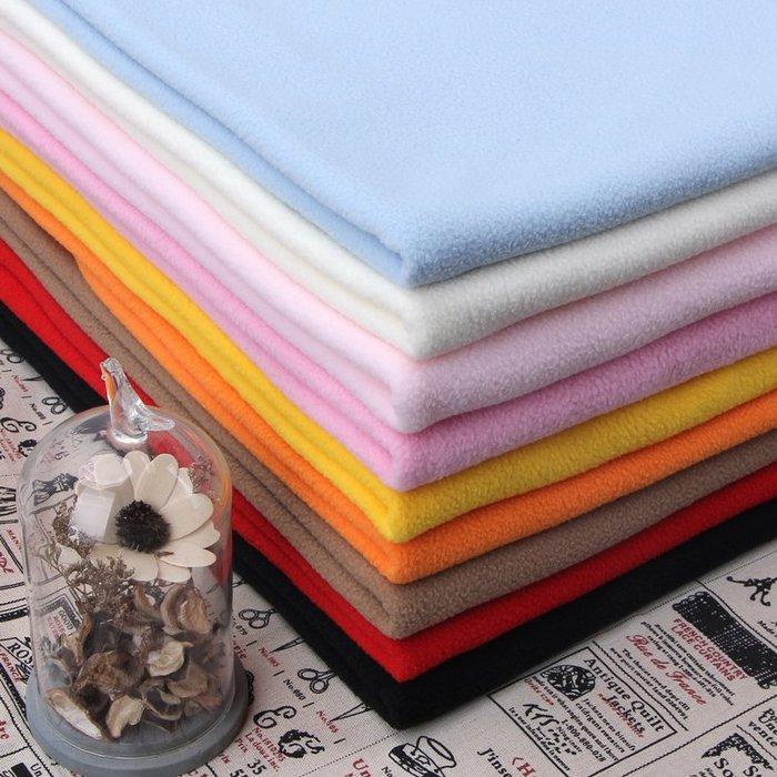 布料 搖粒絨布料 加厚抓絨短毛絨diy玩偶內襯面料白色加絨 珊瑚絨布料