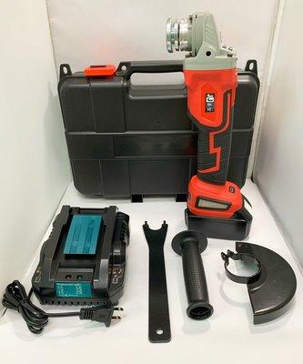 鋰電無刷角磨機 通用 牧田 21V(18V)單電池 5吋 5.0AH 塑盒 /無刷電機進口開關/大功率電動工具 保固半年