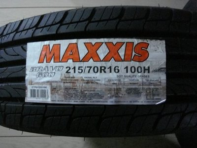 {向日葵輪胎館}MAXXIS  瑪吉斯  HP600 215-70-16  休旅車專用胎