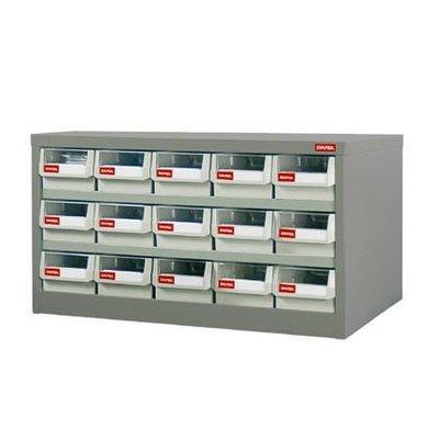 附發票 *東北五金*樹德 SHUTER 零件盒 零件櫃 公文櫃 資料櫃 置物櫃整理盒工具 HD-515 (來電4000)