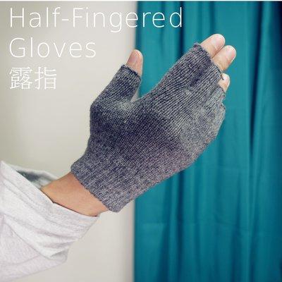 Myplace.com 針織 Half-Fingered Gloves 保暖【 露指 / 半指手套】