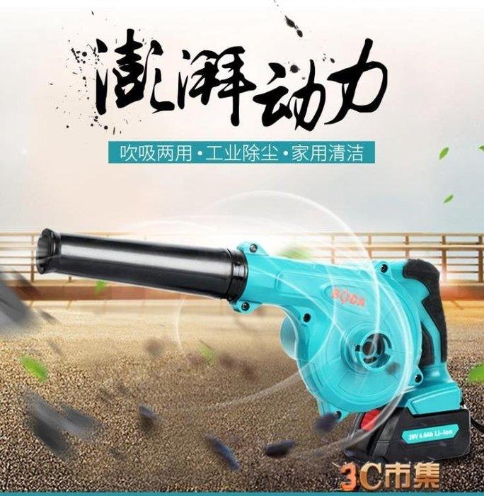 吹風機 博大鼓風機小型鋰電吹風機清灰塵除塵器大功率工業強力家用吸塵器 MKS