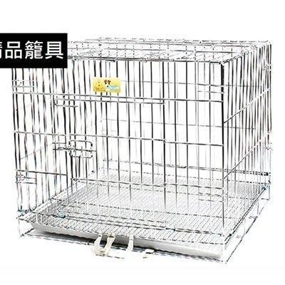 熱銷狗籠不銹鋼寵物鐵籠子可折疊不生銹堅固耐用寵物用品(1.5/ 2尺 )72ao31[[ 台北市