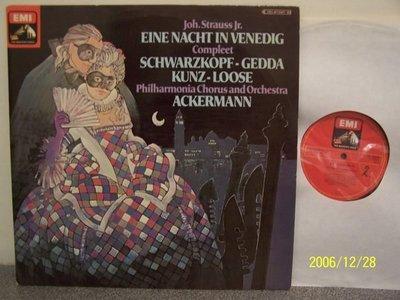 【EMI LP名盤】2011.史特勞斯:Eine Nacht in Venedig,Schwarzkopf/Gedda/Ackermann,2LPs