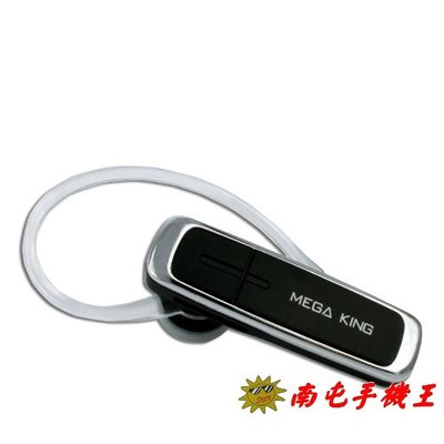 ※南屯手機王※ MEGA KING MK102 支援一對二功能藍牙耳機【直購價】