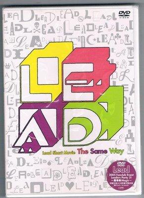 [鑫隆音樂]日本DVD-LEAD The Same Way (全新)免競標