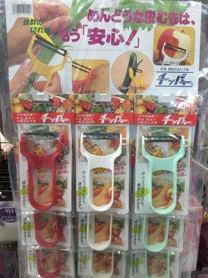 日本製 水果刀 刨刀 日本水果刀 日本...