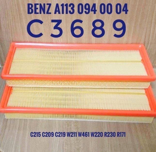 (C+西加小站) BENZ CL55 CLK55 CLS55 E55 G55 S55 SL350 SL55 空氣芯