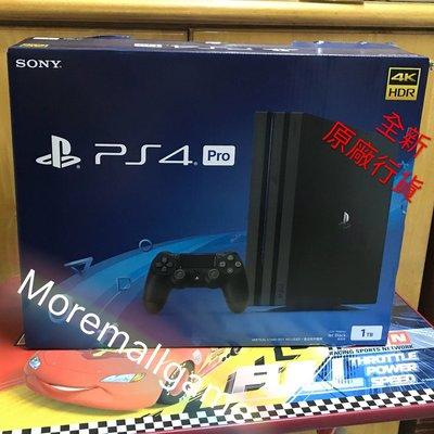 全新原廠行貨PS4 Pro 1TB 支援4KHDR