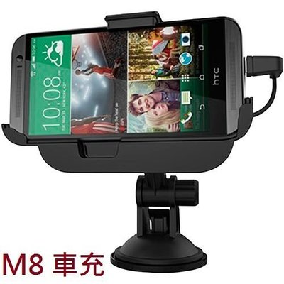 【UNIPRO】KiDiGi HTC ONE M8 專用車架 車充 手機安裝後照相不擋視線 [N125]