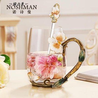 高顏值琺瑯彩少女水杯水晶口杯喝水有蓋茶...