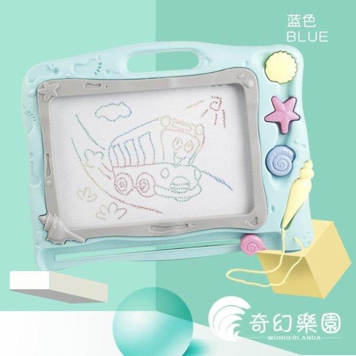琪趣兒童畫畫板磁性寫字板涂鴉板磁力寶寶幼兒大號彩色1-3歲2玩具