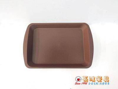 *~ 長鴻餐具~* 咖 輕巧托盤 (促銷價) 223000015 現貨+預購