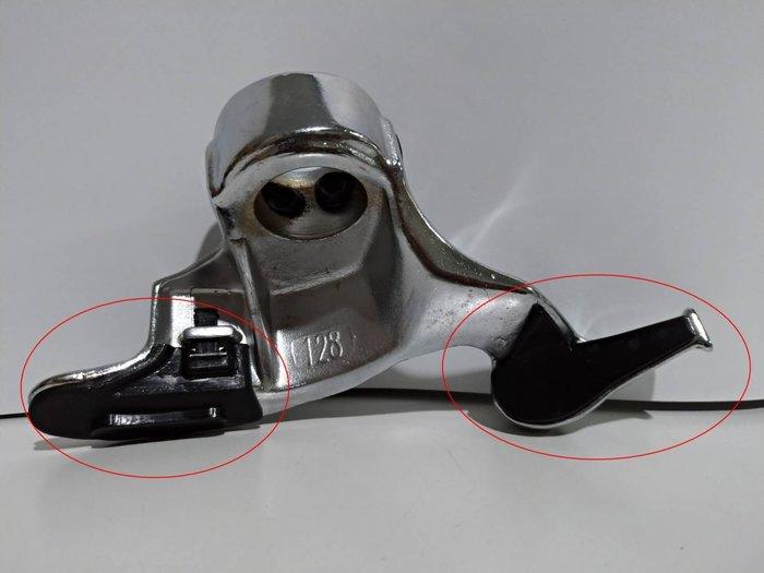 【鎮達】汽車拆胎機 拆胎頭保護墊片 拆胎頭防滑片