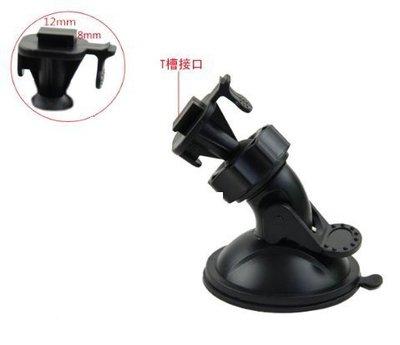 (279) 行車記錄器 吸盤 360度 F3W Vico DS1 DS2 TF1 TF2 TF2 X1 T扣 T槽 T型