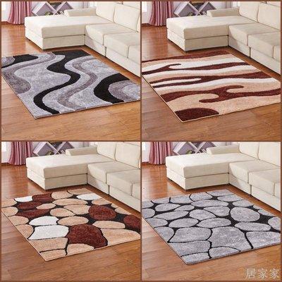 居家家 加密彈力絲地毯簡約現代茶幾墊臥室長方形滿鋪家用床邊客廳地毯