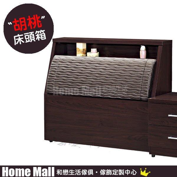 HOME MALL~伯克胡桃單人3.5尺床頭箱 $2900~(雙北市免運費)7S
