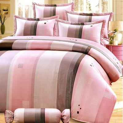 M.I.T特惠款~精梳純棉印染雙人床包兩用被四件組 6908粉【芃云生活館】