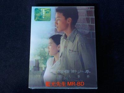 [藍光BD] - 牯嶺街少年殺人事件 A Brighter Summer Day BD + CD 雙碟閃卡鐵盒紙盒版