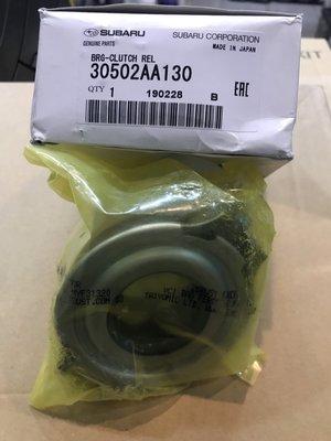☆光速改裝精品☆IMPREZA EJ25 GC8 GF8 GDA GDB 離合器釋放軸承(料號30502AA130)