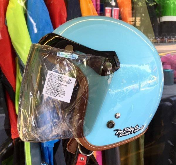 ZEUS 瑞獅安全帽,382D/淺天藍