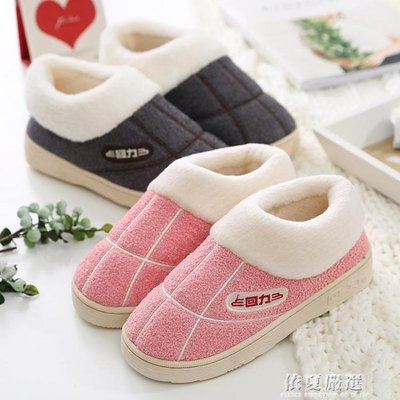 棉拖-家居鞋布冬季居家男女托鞋家用棉拖鞋室內棉拖厚底包跟棉鞋