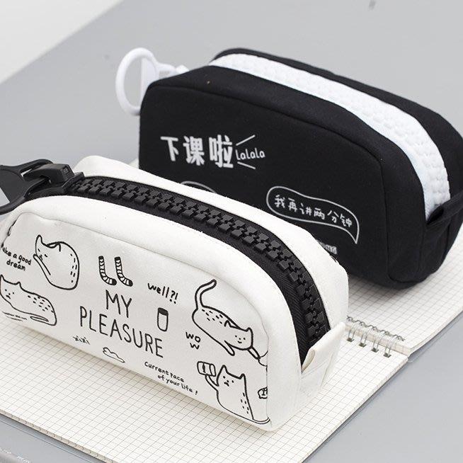 小清新可愛筆袋大拉鍊簡約男女生文具袋大容量韓國風鉛筆盒個性創意韓版    全館免運