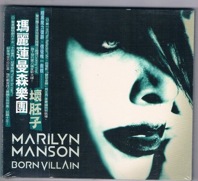 [鑫隆音樂]西洋CD-瑪莉蓮曼森樂團 Marilyn Manson/壞胚子Born Villain/全新/免競標