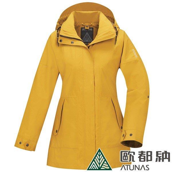 (登山屋) ATUNAS 歐都納】女款都會時尚GORE-TEX+羽絨長版大衣二件式外套(A1GT1911W芥末黃