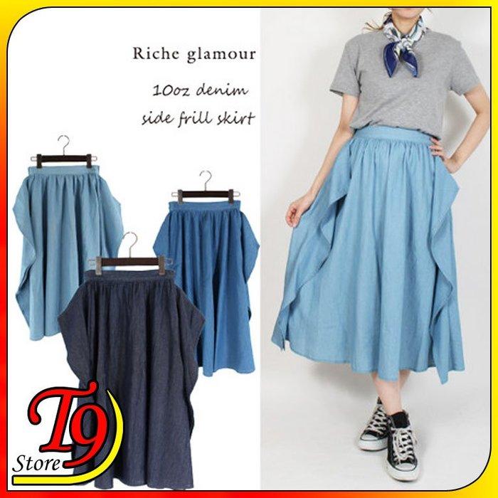 【T9store】日本進口 柔軟牛仔布側邊裙子