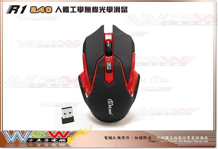 【WSW 滑鼠】KTNET R1 4D 無線滑鼠 自取220元 4D按鍵 迷你USB接收器 左右手 人體工學設計 台中市