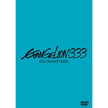 合友唱片 福音戰士新劇場版:Q Evangelion 3.33 You Can (Not) Redo DVD