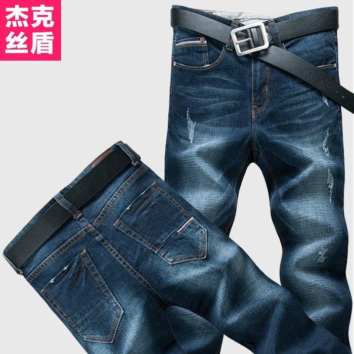 『胖哥大尺碼專賣店』秋季新款牛仔褲男士直筒修身男褲韓版深藍色長褲子男貓須66