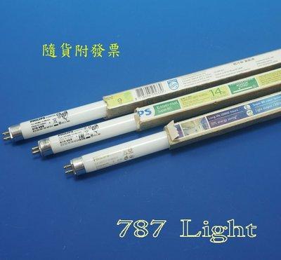 【慶開幕】T5燈管 飛利浦 PHILIPS TL5 14W/ 830 2尺 14W 3000K 暖白色 三波長 高雄市