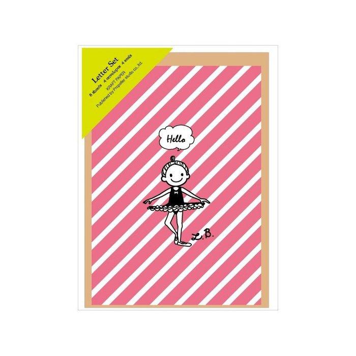 芭蕾小棧生日畢業表演禮物日本進口Little Ballerina可愛文具舞者信封信紙組雜貨風粉紅斜條紋
