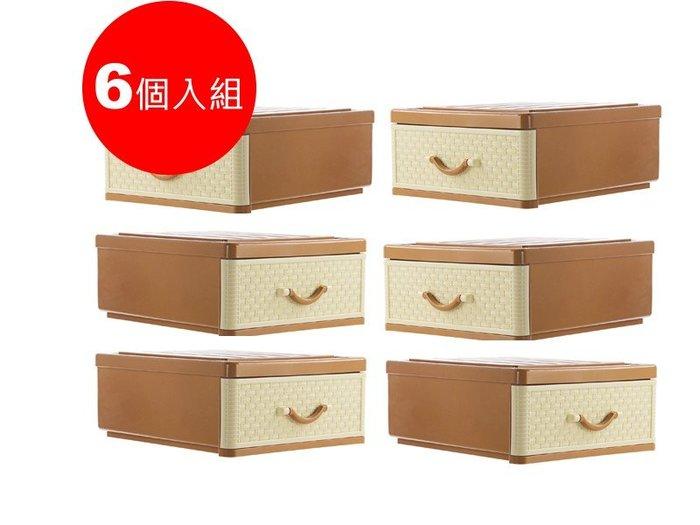 Sato/6入/免運/抽屜整理箱/單層櫃/藤紋日本單抽整理箱/塑膠箱/藤紋整理箱/10L/直購價